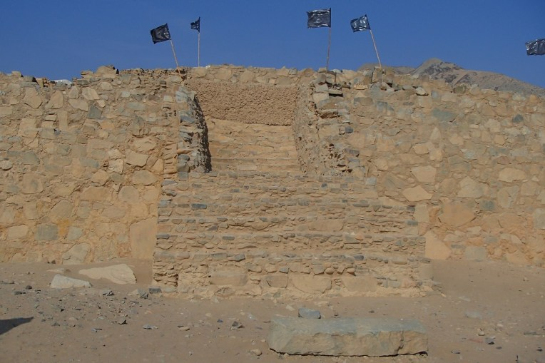 Pirâmide de Caral