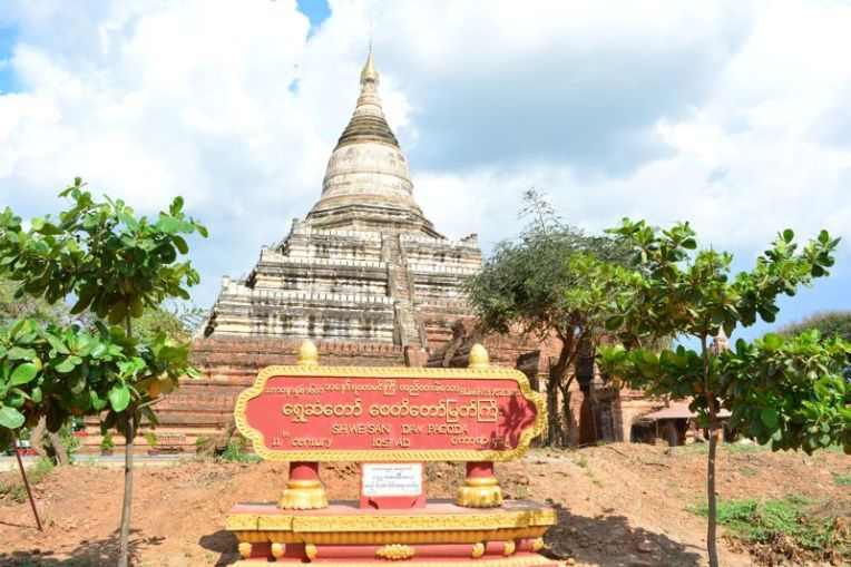 Shwe San Daw, Bagan