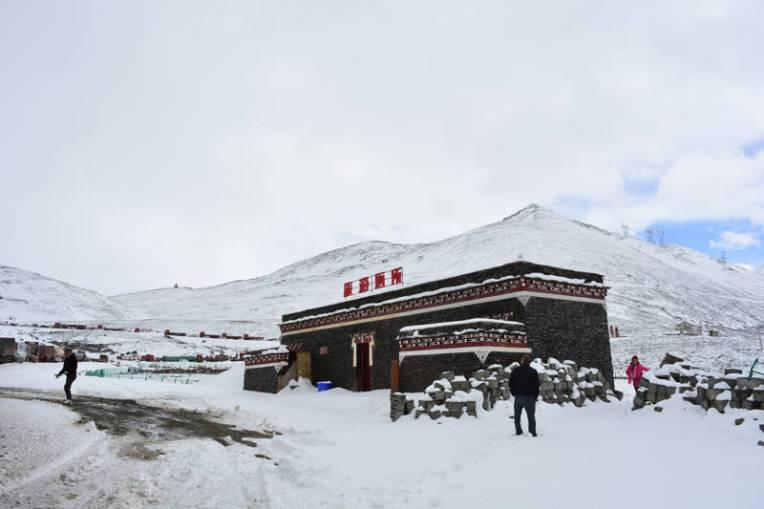 Cidades tibetanas