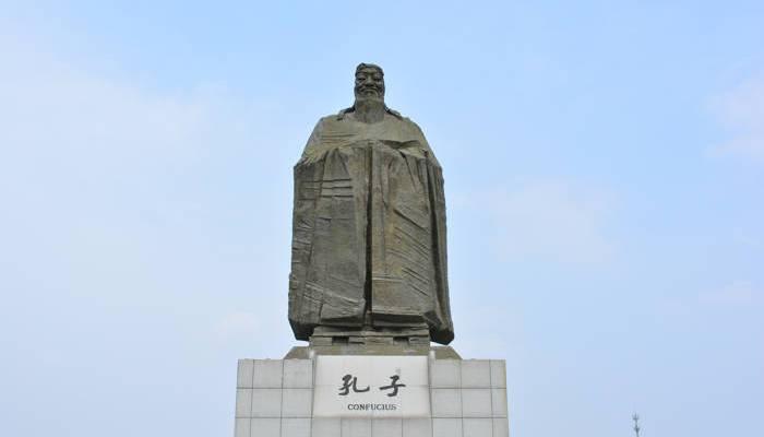 Confúcio em Qufu