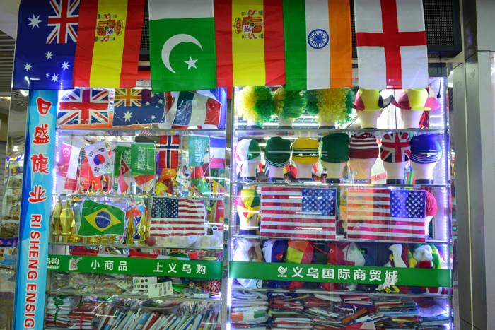 Bandeiras na Feira de Yiwu