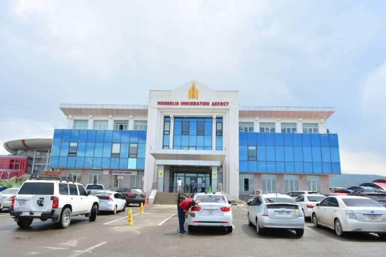 Agência de Imigração da Mongólia