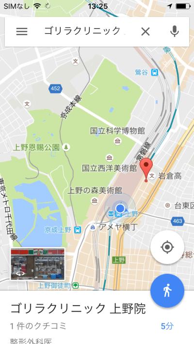 グーグルマップ:JR上野駅中央改札からゴリラクリニック上野院への行き方・場所