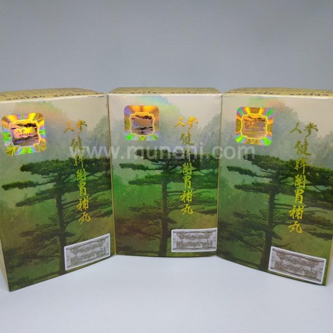 kianpi pil gold 4 - kianpi pil gold on Products