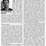 Article published in Political & Weekly Daily.