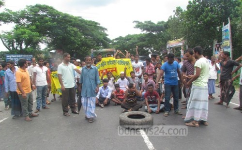 Mawa-Road-Blocked-Pic-1