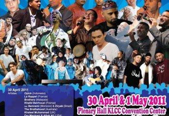 Islamic Song Festival