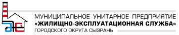 МУП «ЖЭС» возьмет очередной кредит