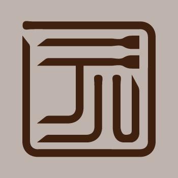輝工房 ロゴ