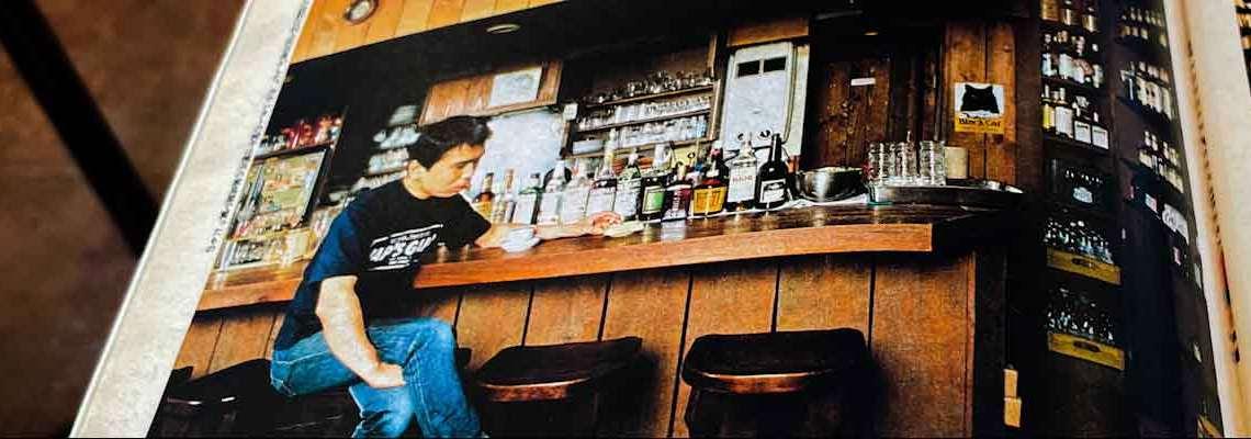 Murakami at Peter Cat in 1980
