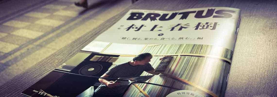 Brutus Magazine 2021/11/1