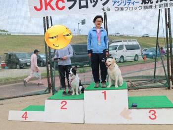 ラリーオビディエンス クラス1 今田&善 1席入賞