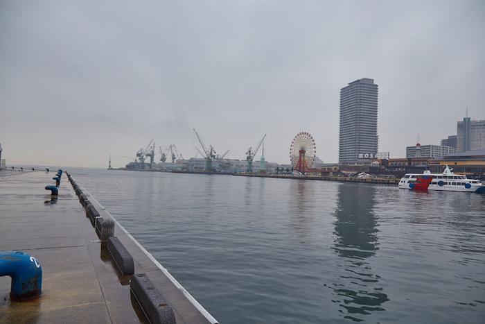 Hear The Wind Sing Kobe