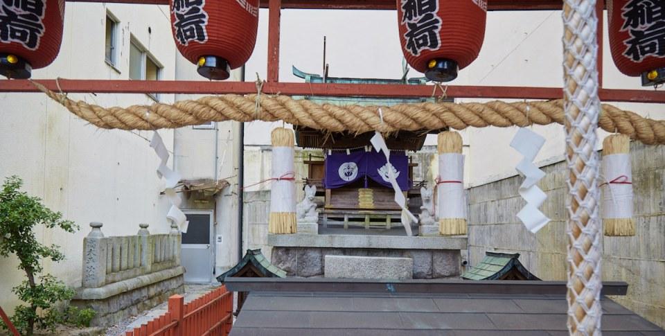 Tokiwa Inari Haruki Murakami