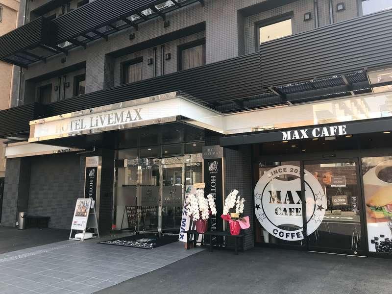 ホテルリブマックスPREMIUM梅田EASTの入り口