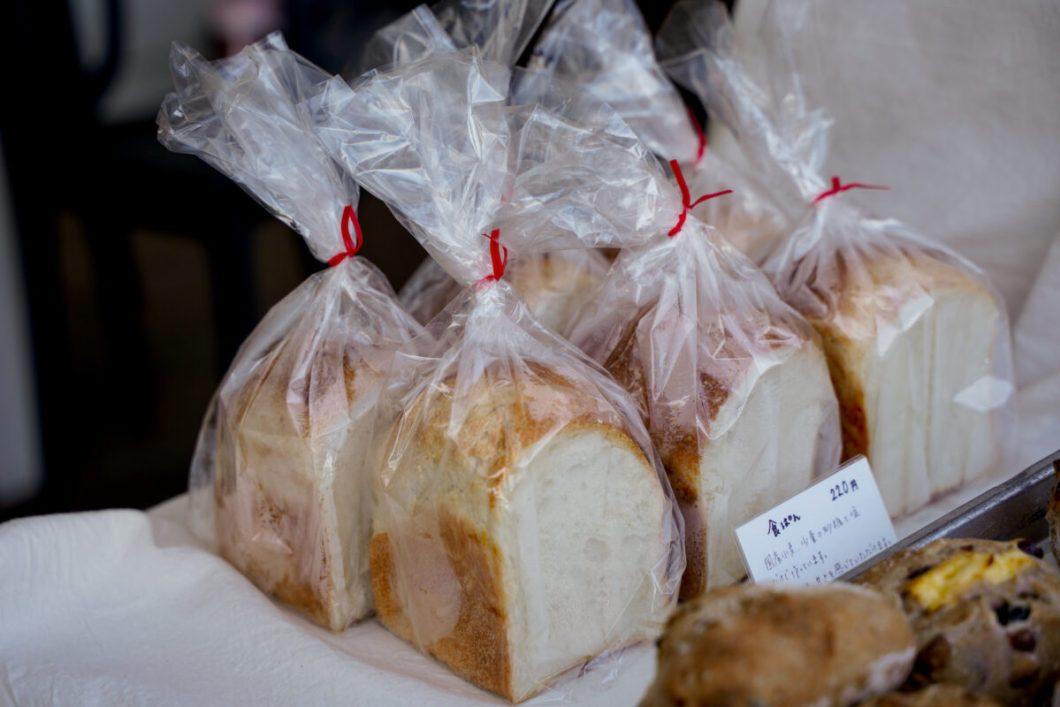 小さな林檎のパン屋さんの食パン
