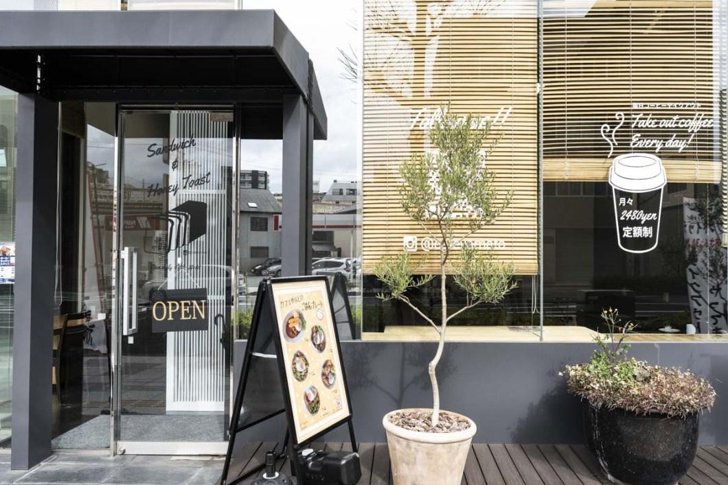 カフェやまと浜松店 外観