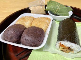 ニコニコ餅本店_購入品