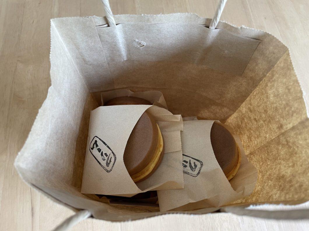 紙袋の中身
