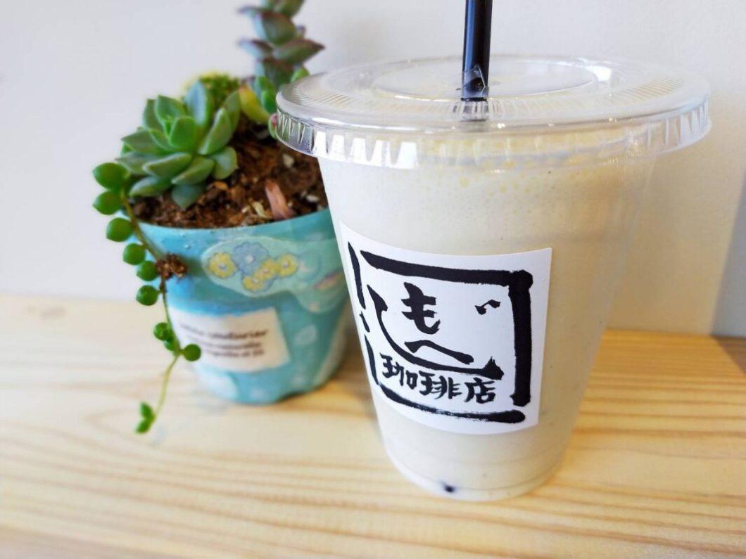 もへじ珈琲店のバナナジュース