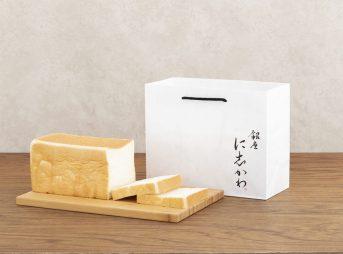 銀座に志かわ浜松初生店の食パン