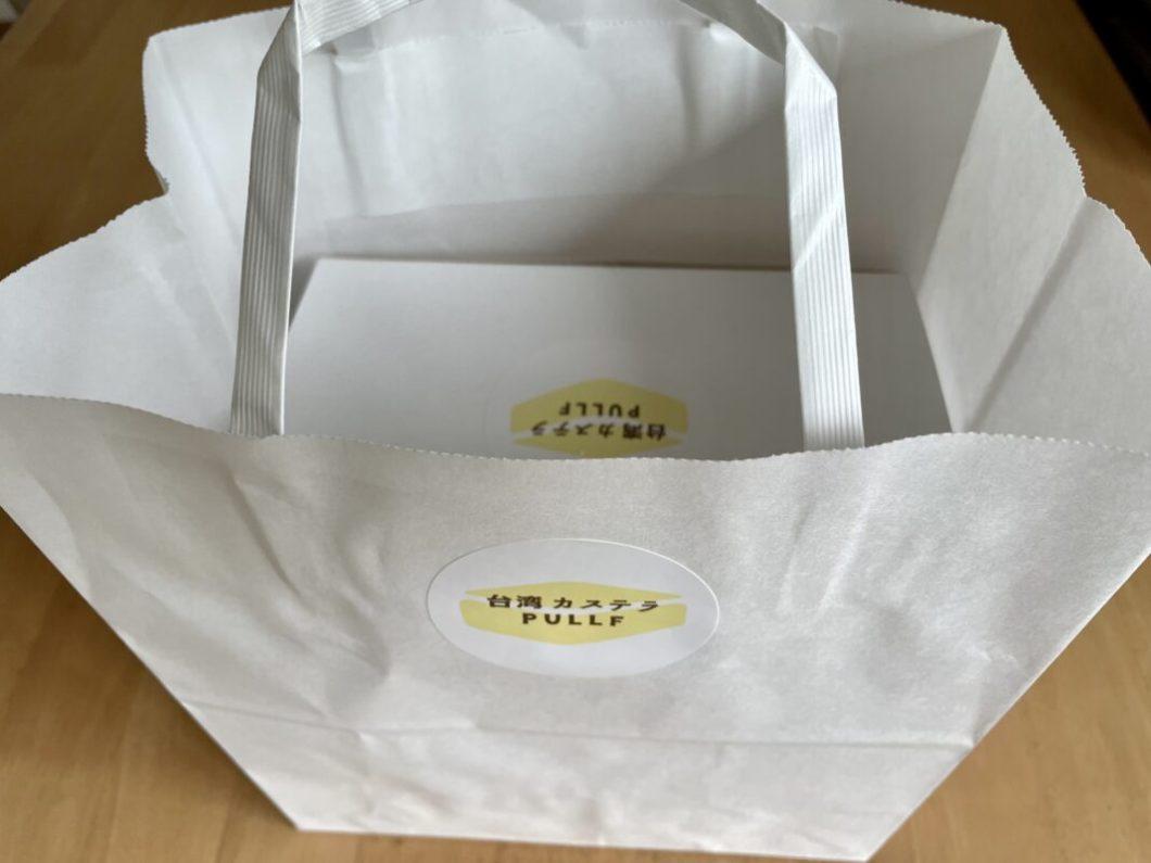 台湾カステラPULLFの紙袋