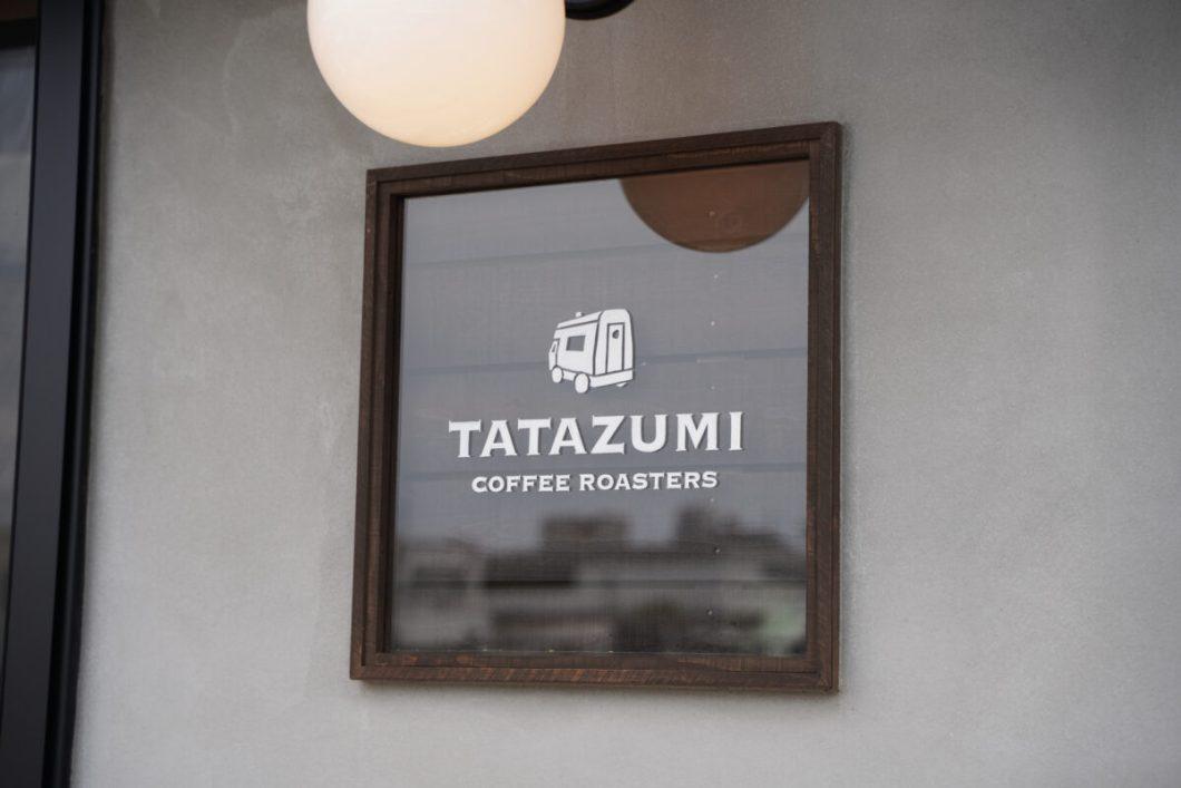タタズミコーヒー焙煎場のロゴ