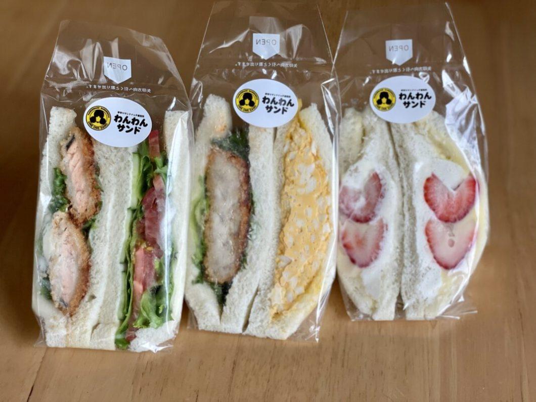 わんわんサンドのサンドイッチ