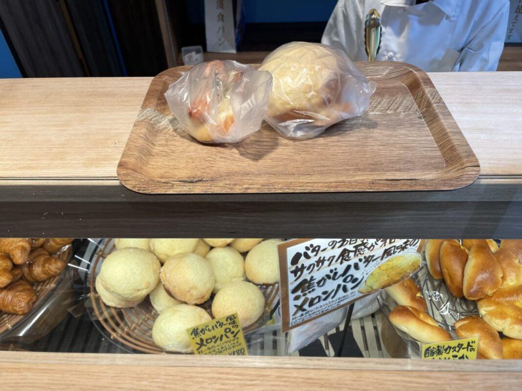 すでに富士山超えてますの調理パン