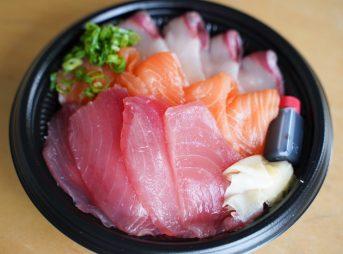 おさかな丼和の特選極丼