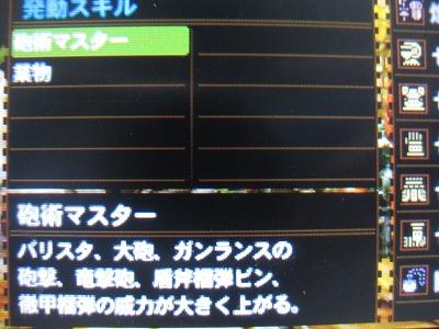 089_2013123006121479f.jpg