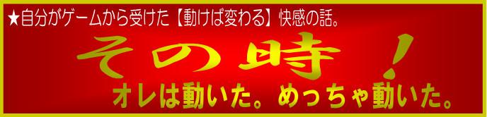 https://murakumo25.com/neet-life-5/73