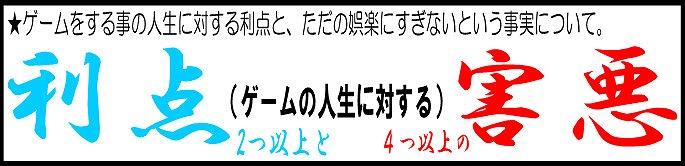bandicam 2014-03-07 19-07-09-099