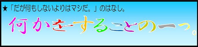 bandicam 2014-03-07 19-07-30-394
