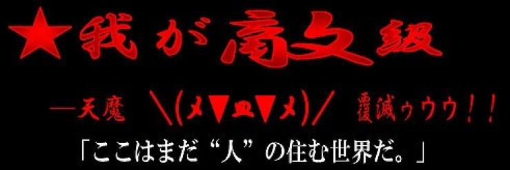 bandicam 2014-03-14 17-09-49-820