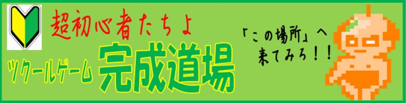 bandicam 2014-07-14 20-04-39-036