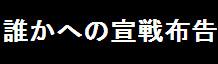 20141015023114653_201508280839110e4.jpg