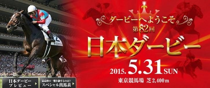 bandicam 2015-05-19 22-31-11-008