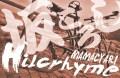 【自転車の9速×10速×11速ヒルクライム改造やり方まとめ】山の坂道最強車をめざすクロスバイクやロードバイクやママチャリやMTBがヒルクライムをこなすためのカスタムパーツ合わせカタログ