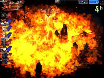 地獄の業火はタテレーザー