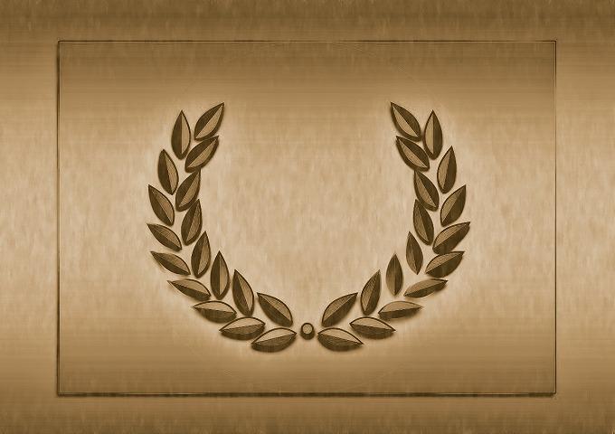 laurel-wreath-441559_1280_2015062507113632b.jpg