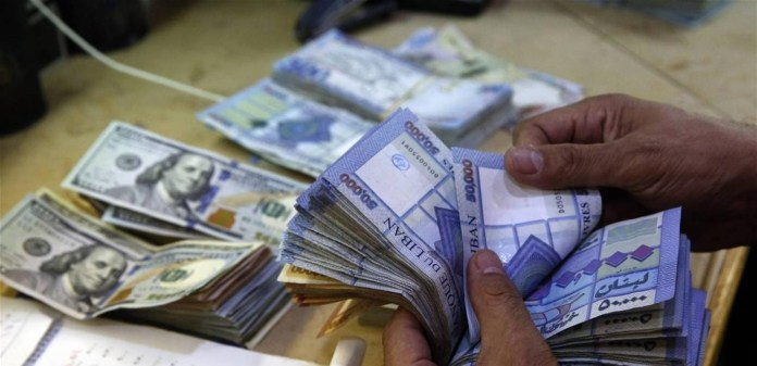 The exchange rate of the US dollar against the Lebanese pound on Saturday