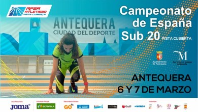Photo of Antequera, sede del Nacional Sub20