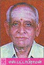 S. Pattabhiraman
