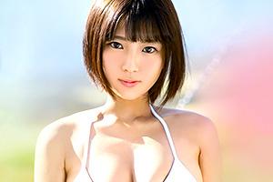 乃木蛍 Gカップ巨乳のクール美少女が緊張のAVデビュー!の画像です