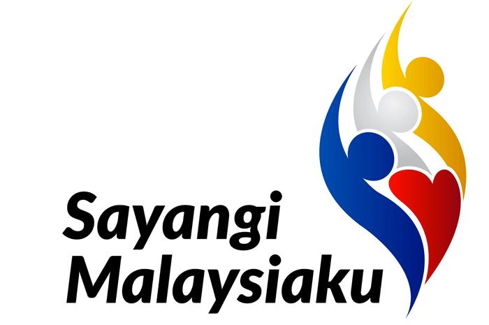 Tema dan Logo Hari Kemerdekaan 2018 yang simple tapi bermakna