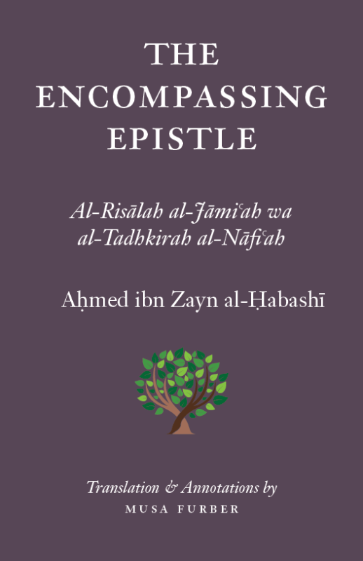 The Encompassing Epistle: Al-Risālah al-Jāmiʿah wa al-Tadhkirah al-Nāfiʿah