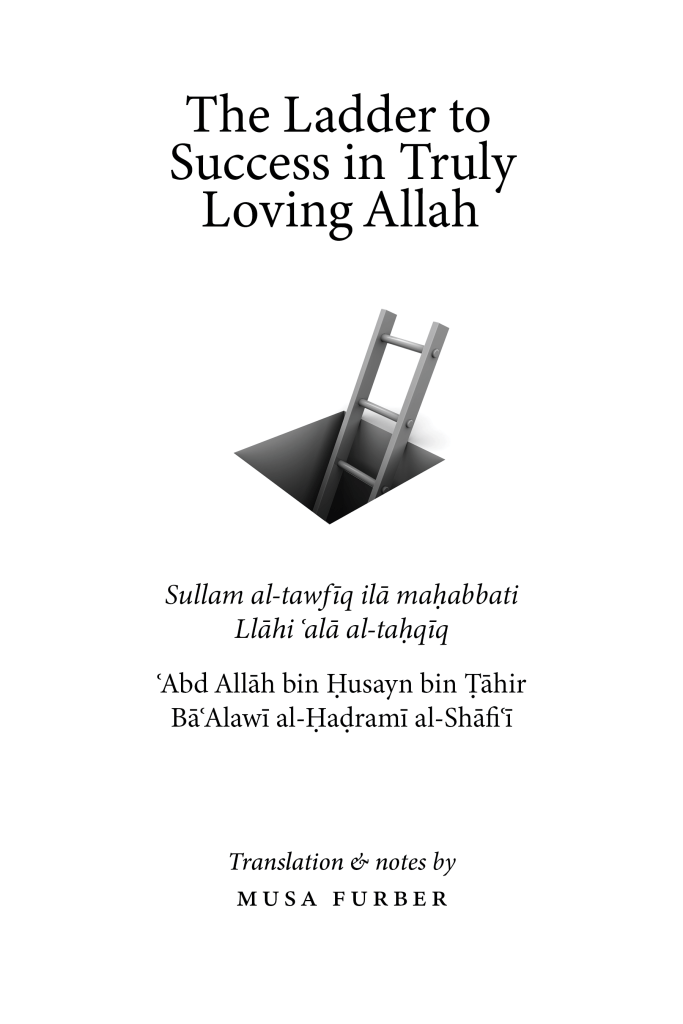The Ladder to Success in Truly Loving Allah Paperback
