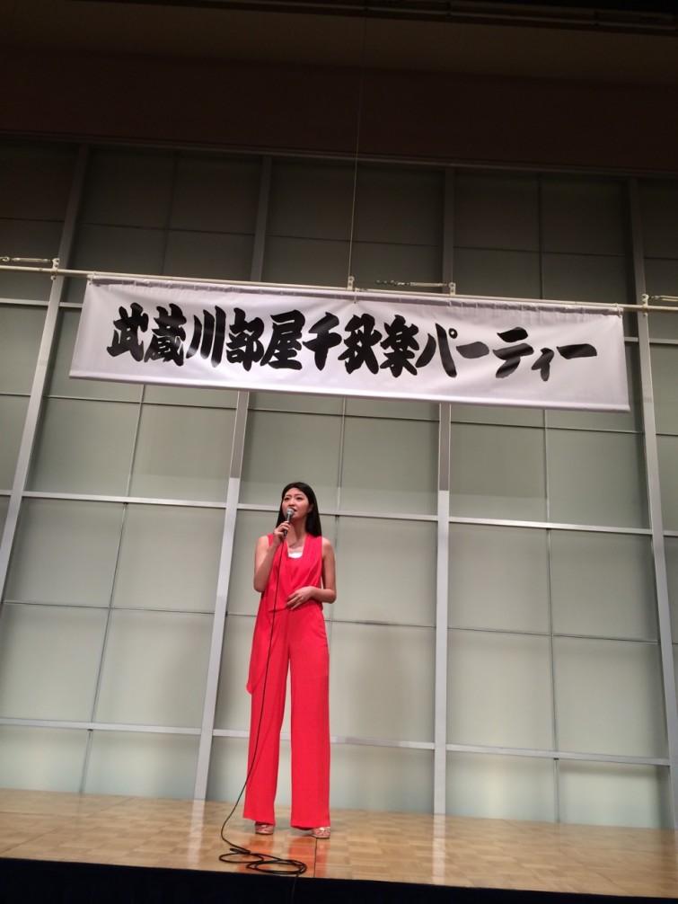 ゲストの北野里沙さん