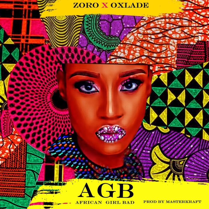 African Girl Bad CD 1 TRACK 1 128 mp3 image